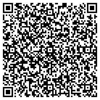 QR-код с контактной информацией организации РОСТОВАГРОСНАБСЕРВИС