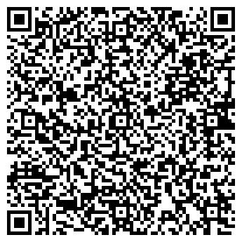QR-код с контактной информацией организации ООО РОСТТЕХСНАБ