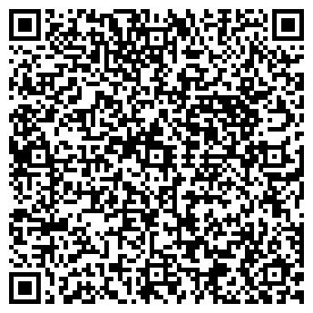 QR-код с контактной информацией организации ВЕЛИКАН, ООО