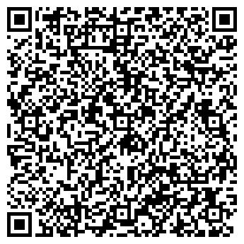 QR-код с контактной информацией организации ДОН-ТРЕЙДИНГ