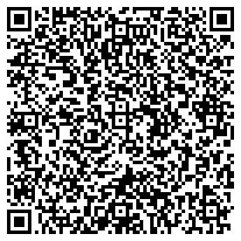 QR-код с контактной информацией организации КОНКОРД-Д, ООО