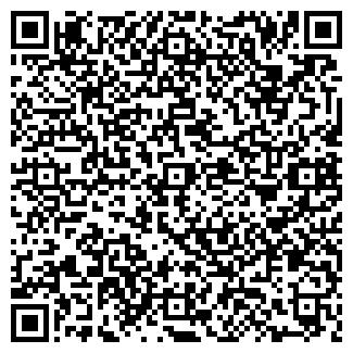 QR-код с контактной информацией организации ЛАНА ЛТД.