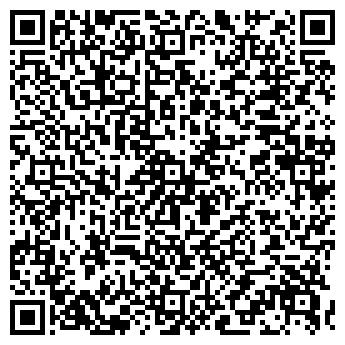 QR-код с контактной информацией организации ЛИЛИАНИ И К, ООО