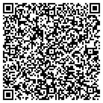 QR-код с контактной информацией организации РЕМАГРЕГАТ