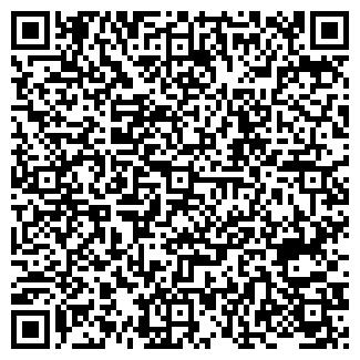 QR-код с контактной информацией организации РОСТЕХМАШ