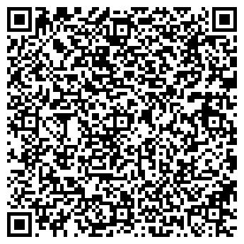 QR-код с контактной информацией организации ИНАКО