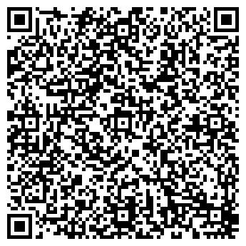 QR-код с контактной информацией организации ДОНАГРЕЙН, ООО