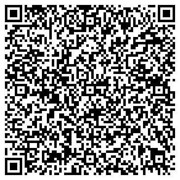 QR-код с контактной информацией организации МАРИЯ, МАГАЗИН ЗАО КОМПАНИЯ ДЕРМЕНДЖИ