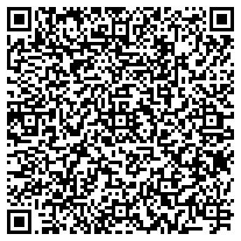 QR-код с контактной информацией организации РОСТОВДОНРЕСУРСЫ, ОАО