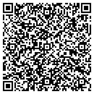 QR-код с контактной информацией организации РЫБКООП