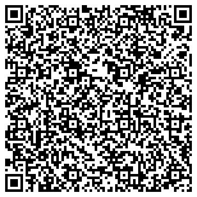 QR-код с контактной информацией организации ОБЛАСТНАЯ ЭКСПЕДИЦИЯ ПО БОРЬБЕ С БОЛЕЗНЯМИ РЫБ