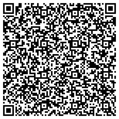 QR-код с контактной информацией организации РОСТОВСКАЯ ОБЛАСТНАЯ КОЛЛЕГИЯ АДВОКАТОВ