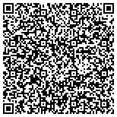 QR-код с контактной информацией организации ДЕ-ЮР КОЛЛЕГИЯ АДВОКАТОВ РОСТОВСКОЙ ОБЛАСТИ