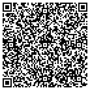 QR-код с контактной информацией организации КАСТРУБИН