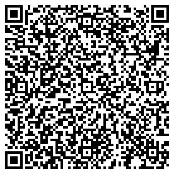 QR-код с контактной информацией организации РУСЮРИСТ