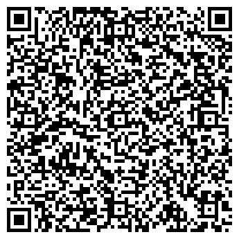 QR-код с контактной информацией организации НОТА-БЕНЕ