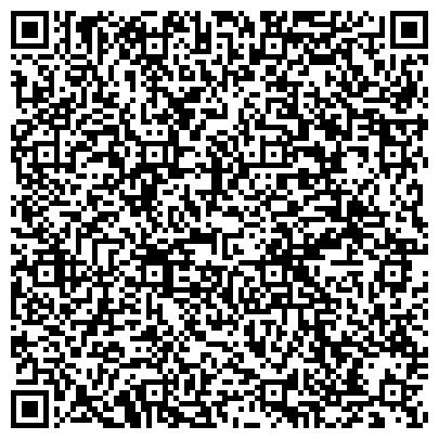 QR-код с контактной информацией организации СЧУ РОСТОВСКИЙ ЦЕНТР СУДЕБНЫХ ЭКСПЕРТИЗ