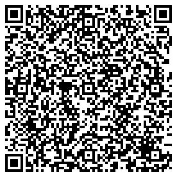 QR-код с контактной информацией организации ДЕНЕКИНА Т. А.