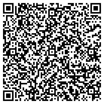 QR-код с контактной информацией организации КОНСТАНТИНОВА М. Б.