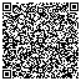 QR-код с контактной информацией организации ООО А.У.Д.И.