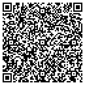 QR-код с контактной информацией организации ЗАО ДОНАУДИТ