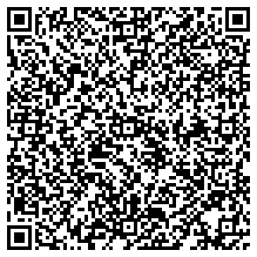 QR-код с контактной информацией организации ООО Бухгалтерские услуги