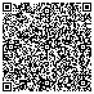 QR-код с контактной информацией организации АУДИТОРСКАЯ ФИРМА РОСТОВ-ДОН АУДИТ