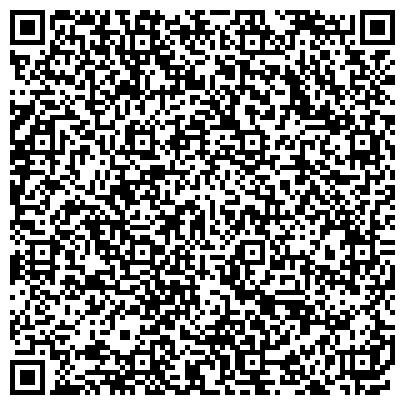 """QR-код с контактной информацией организации ООО Консультационный Центр """"БУХУЧЕТ И ПРАВО"""""""
