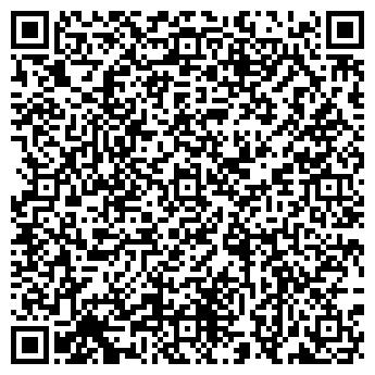 QR-код с контактной информацией организации ИНТАУДИТ