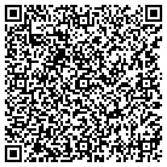 QR-код с контактной информацией организации ОЗАРЕНИЕ, ООО