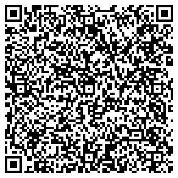 QR-код с контактной информацией организации «Бизнес Бухгалтерия»