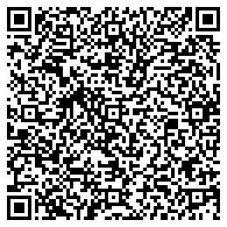 QR-код с контактной информацией организации ЭРКОН