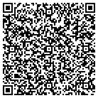 QR-код с контактной информацией организации БИЗНЕСКОНСАЛТ, ООО