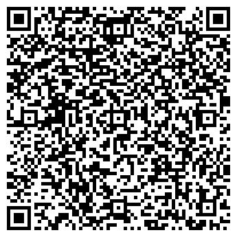 QR-код с контактной информацией организации ВАШ ОБРАЗ