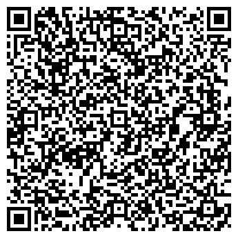 QR-код с контактной информацией организации ДОН-КОНСАЛТИНГ