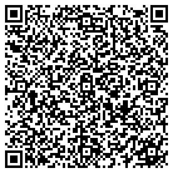 QR-код с контактной информацией организации ПАРУС-ДОН