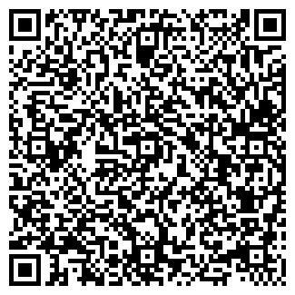 QR-код с контактной информацией организации ЛАСПИК