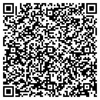 QR-код с контактной информацией организации BUBBY.RU