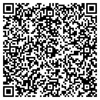 QR-код с контактной информацией организации ELDORADO61