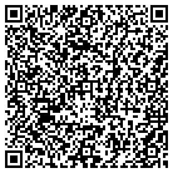 QR-код с контактной информацией организации ООО ДЖЕО ПЛЮС