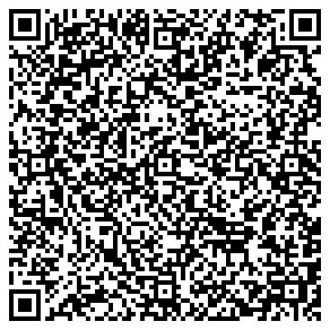 QR-код с контактной информацией организации ДИЗАЙН-СТУДИЯ КАЛИНКИНА Ю. Е.