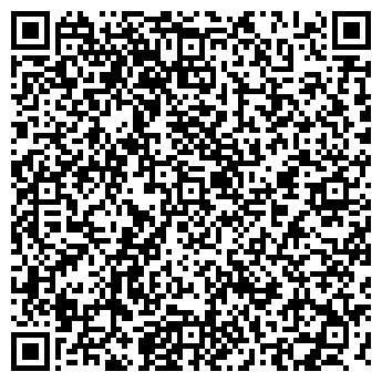 QR-код с контактной информацией организации ТАЛЕОН, ООО