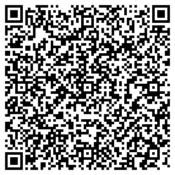 QR-код с контактной информацией организации ТВОЙ 3D МИР