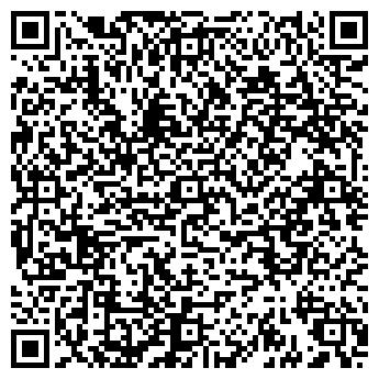 QR-код с контактной информацией организации ЭКСТАТИКА