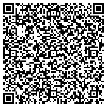 QR-код с контактной информацией организации MEDIA-ART