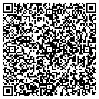 QR-код с контактной информацией организации SITEROSTOV