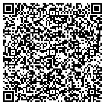 QR-код с контактной информацией организации CONCEPT-ART