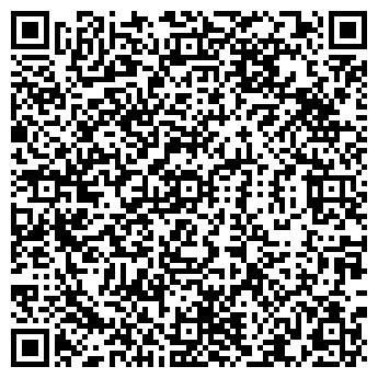 QR-код с контактной информацией организации ООО ПАСПАРТУ