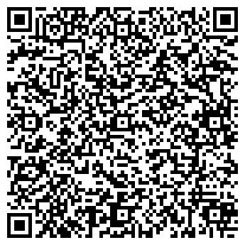 QR-код с контактной информацией организации РА МЕГА