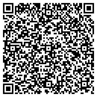 QR-код с контактной информацией организации МАРК